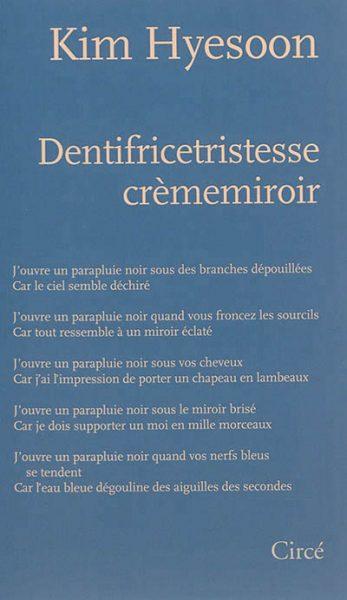 Dentifricetristesse crèmemiroir