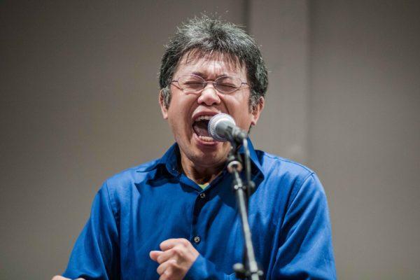 Tomomi Adachi ©Guillaume Kerhervé